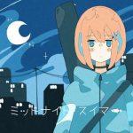 [Single] 55ymtk – ミッドナイト・スイマー (2020.11.07/FLAC 24bit + MP3/RAR)