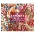 [Album] 佐咲紗花 – SAYABEST 2010-2020 (2020.11.11/FLAC + MP3/RAR)
