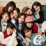 [Single] Girls2 – 大事なモノ / #キズナプラス (2020.11.18/FLAC + MP3/RAR)