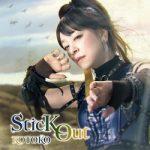 [Single] KOTOKO – SticK Out (2020.11.17/FLAC/RAR)