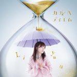 [Single] Liyuu – カルペ・ディエム (2020.11.25/FLAC 24bit/RAR)