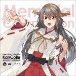 [Album] KanColle Memorial Compilation (2020.11.25/MP3/RAR)