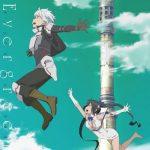 [Single] sajou no hana – Evergreen (2020.12.23/MP3/RAR)