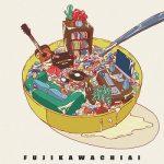 [Album] 藤川千愛 – HiKiKoMoRi (2020.11.25/MP3/RAR)