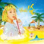 [Single] Kisum (키썸) – yeah!su (2019.08.20/FLAC 24bit + MP3/RAR)