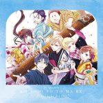 [Album] TVアニメ「この音とまれ!」〜僕たちの音〜 (2020.02.26/MP3/RAR)