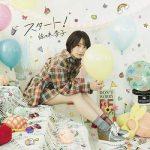 [Album] スタート! / 佐々木李子 (2020.11.10/MP3/RAR)