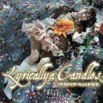 [Album] 彩音 (Ayane) – Lyricallya Candles (2010.12.22/FLAC + MP3/RAR)