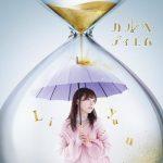 [Single] Liyuu – カルペ・ディエム (2020.11.25/MP3/RAR)