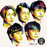 [Album] ARASHI 嵐 – This is 嵐 (2020.11.04/MP3/RAR)