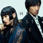 [Single] SawanoHiroyuki[nZk]-mizuki – aLIEz – From THE FIRST TAKE (2020.12.25/MP3/RAR)