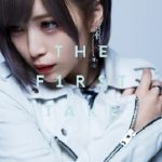 [Single] ReoNa – Niji no Kanata ni – from THE FIRST TAKE (2020.12.25/MP3 + FLAC/RAR)