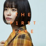 [Single] 足立佳奈 (Kana Adachi) – 話がある – From THE FIRST TAK (2020.12.25/FLAC 24bit + MP3/RAR)