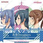 [Album] Tokimeki Idol project: Seishun Dreamers -Tomorrow is another day- (2020.03.18/MP3/RAR)