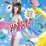 [Single] 戸松遥 (Haruka Tomatsu) – Pachi Pachi Party (2013.07.10/FLAC 24bit Lossless/RAR)