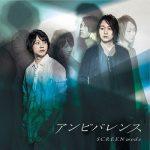 [Single] SCREEN mode – アンビバレンス (2015.04.08/FLAC 24bit Lossless/RAR)
