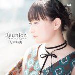 [Single] 今井麻美 (Asami Imai) – Reunion ~Once Again~ (2016.10.26/FLAC 24bit Lossless/RAR)