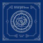 [Single] WJSN (우주소녀) – Dream Your Dream (2018.02.27/FLAC 24bit Lossless/RAR)