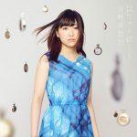 [Single] 安野希世乃 (Kiyono Yasuno) – ロケットビート (2018.04.25/FLAC 24bit Lossless/RAR)