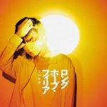 [Single] 菅田将暉 (Masaki Suda) – ロングホープ・フィリア (2018.08.01/FLAC 24bit Lossless/RAR)