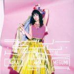 [Album] 中島愛 (Megumi Nakajima) – 10TH ANNIVERSARY COVER MINI ALBUM ラブリー・タイム・トラベル (2019.01.28/FLAC 24bit Lossless/RAR)