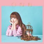 [Single] 東城陽奏 (Haruka Tojo) – ONE (2019.05.23/FLAC 24bit Lossless/RAR)