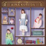 [Album] 楠田亜衣奈 (Aina Kusuda) – The LIFE (2019.07.17/FLAC 24bit Lossless/RAR)