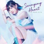 [Single] 鬼頭明里 (Akari Kito) – Swinging Heart (2019.10.16/FLAC 24bit Lossless/RAR)