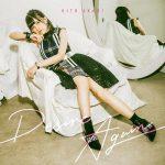 [Album] 鬼頭明里 (Akari Kito) – Desire Again (2020.02.26/FLAC 24bit Lossless/RAR)