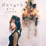 [Single] 内田彩 (Aya Uchida) – Reverb (2020.03.04/FLAC 24bit Lossless/RAR)
