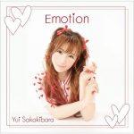 [Album] 榊原ゆい (Yui Sakakibara) – Emotion (2019.08.28/FLAC 24bit Lossless/RAR)