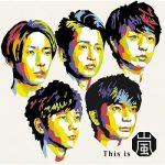 [Album] 嵐 (Arashi) – This is 嵐 (2020.11.03/FLAC + MP3/RAR)