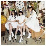 [Single] Task have Fun – 星フルWISH (2020.03.25/FLAC 24bit Lossless/RAR)