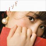 [Single] 鈴木みのり (Minori Suzuki) – リワインド / Crosswalk (2018.05.09/FLAC 24bit Lossless/RAR)
