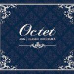 [Single] AUN J クラシック・オーケストラ (AUN J Classic Orchestra) – Octet (2014.11.12/FLAC 24bit Lossless/RAR)