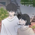 [Single] Jukjae – Do you want to walk with me? (Romance 101 x Jukjae) (2020.10.23/FLAC 24bit Lossless + MP3/RAR)