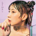 [Album] ニガミ17才 – ニガミ17才 o (2020.11.17/MP3/RAR)