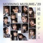 [Single] モーニング娘。 – 純情エビデンス / ギューされたいだけなのに (2020.12.16/AAC/RAR)