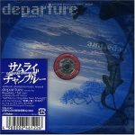 [Album] Nujabes & Fat Jon – samurai champloo music record: departure (2004.06.23/FLAC 24bit Lossless/RAR)