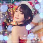 [Single] 小倉唯 (Yui Ogura) – Very Merry Happy Christmas (2020.12.09/FLAC 24bit/RAR)