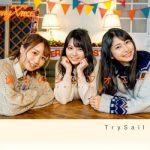 [Single] TrySail – 僕らのシンフォニー (2020 Winter Remix) (2020.12.25/FLAC + MP3/RAR)