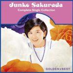 [Album] 桜田淳子 (Junko Sakurada) – ゴールデン☆ベスト 桜田淳子 ~コンプリート・シングル・コレクション (2010.08.18/FLAC + MP3/RAR)