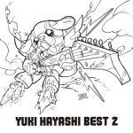 [Album] YUKI HAYASHI BEST 2 (2020.12.16/MP3/RAR)
