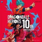 [Album] ドラゴンボールヒーローズ 10th Anniversary テーマソングアルティメットコレクション (2020.12.16/MP3/RAR)