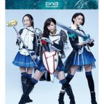 [Single] 青嵐総合芸術院 – BLUE ANTHEM (2020.12.09/FLAC 24bit/RAR)