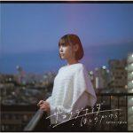 [Single] スピラ・スピカ (Spira Spica) – サヨナラナミダ / ほしのかけら (2020.12.09/FLAC 24bit/RAR)