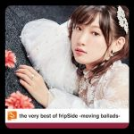 [Album] fripSide – the very best of fripSide -moving ballads- (2020.12.02/FLAC + MP3/RAR)