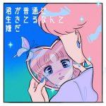 [Single] みきなつみ (Miki Natsumi) – 君が普通に生きてるなんて嫌だ (2020.12.02/FLAC + MP3/RAR)