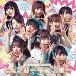 [Single] ピュアリーモンスター (Purely Monster) – らぶティカル☆パレード/多次元トラベリング (2020.02.26/FLAC 24bit Lossless/RAR)