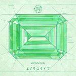 [Album] やなぎなぎ – エメラロタイプ (2020.12.09/MP3/RAR)